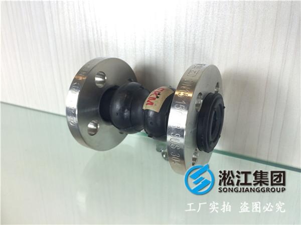 甲醇锅炉DN50橡胶避震喉,节省不必要的开支