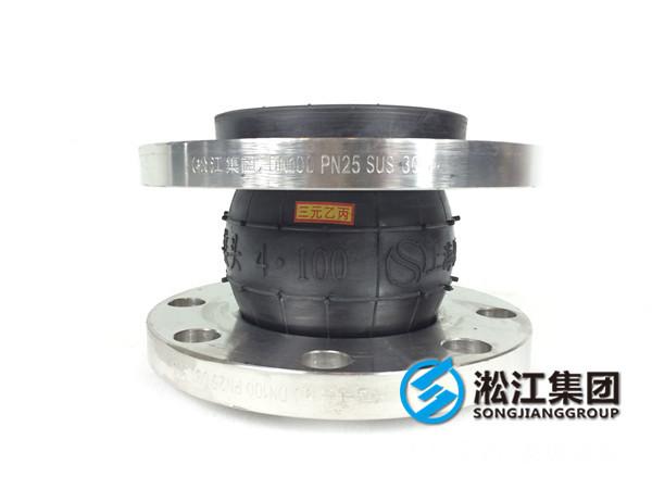 PP法兰DN350橡胶避震喉,先进的设备