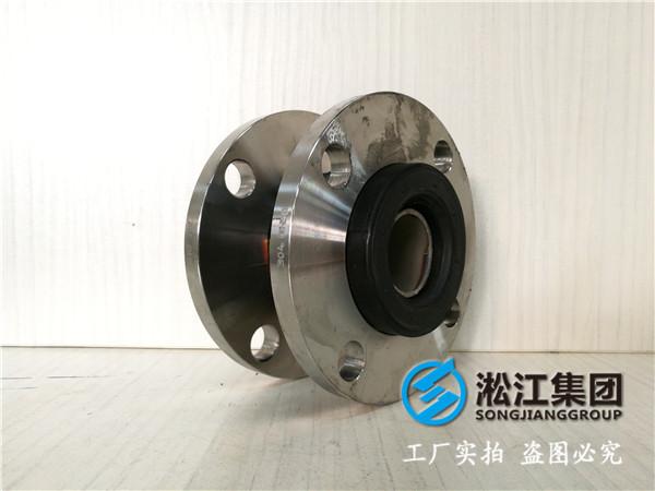 山东省德州市DN700橡胶避震喉,精益求精的产品质量
