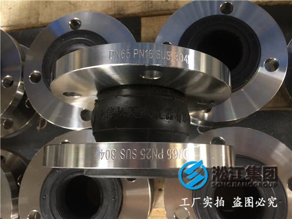 德标法兰DN2200橡胶避震喉,制造橡胶接头30年