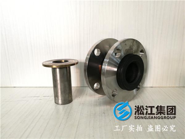 冷却水泵DN800橡胶避震喉,经得起任何检验