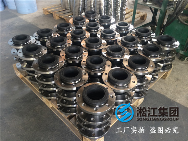 冷热水屏蔽式增压循环泵DN500橡胶避震喉,厂家真材实料