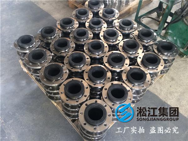 给排水管道系统DN80橡胶避震喉,价格优惠