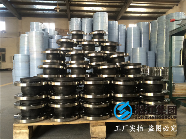 化工厂水处理设备DN25橡胶避震喉,赢得客户一致好评