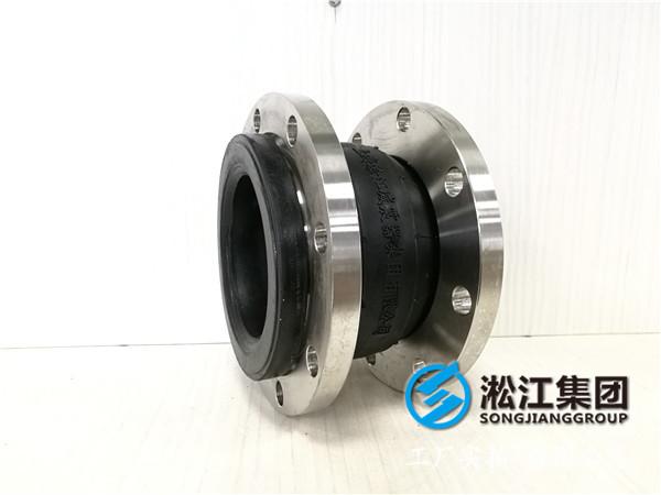 PN16DN2400橡胶接头,全面提高产品档次