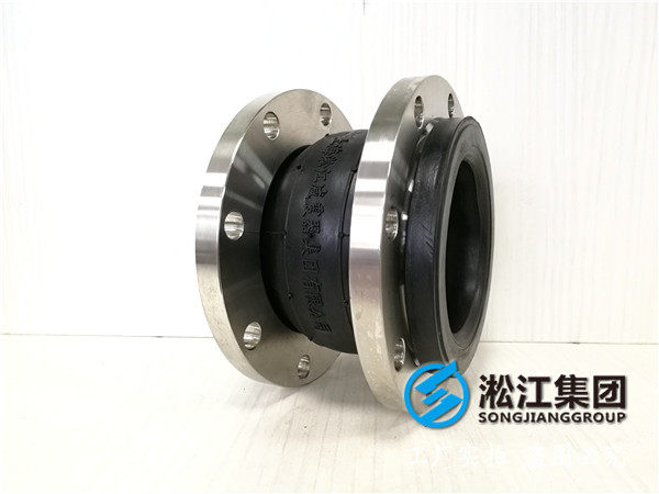 工厂污水处理设备DN100橡胶避震喉,价格合理