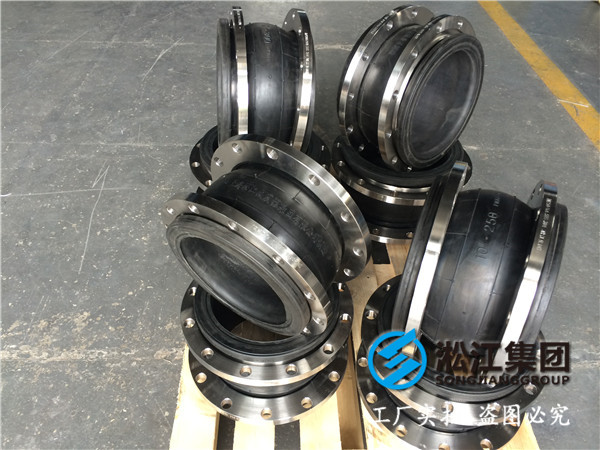 *标法兰DN900橡胶避震喉,行业巨子