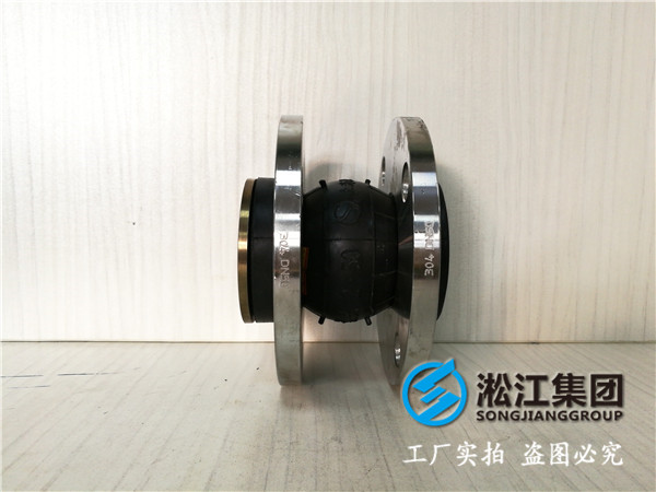 全自动增压泵DN250橡胶避震喉,淞江地区领先
