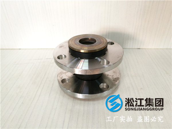 10kgDN50橡胶避震喉,抢占市场资源