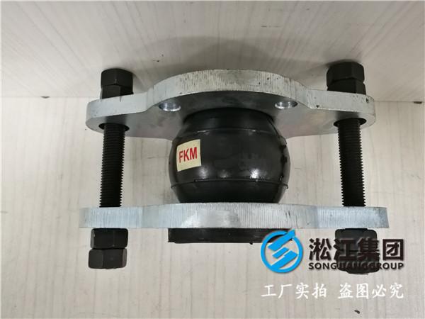 南宁市上林县DN400橡胶避震喉,价格优惠