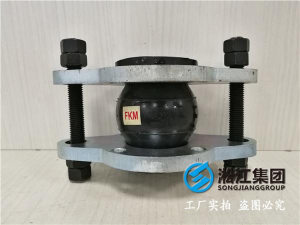 邯郸市邯郸县DN2200橡胶避震喉,密封性非常的好