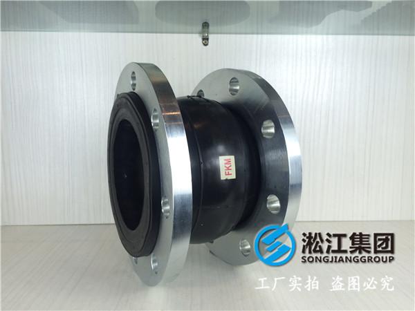新疆输油管道工程DN50橡胶避震喉,信誉*著