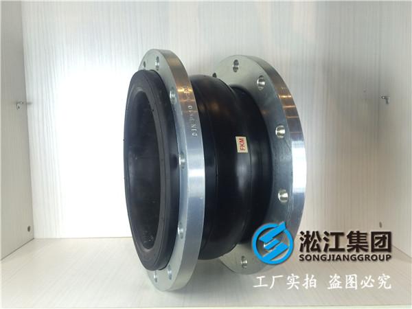 25公斤DN32橡胶避震喉,精准项目情报