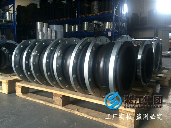 irg80-160热水循环泵DN350橡胶避震喉,橡胶接头正品现货