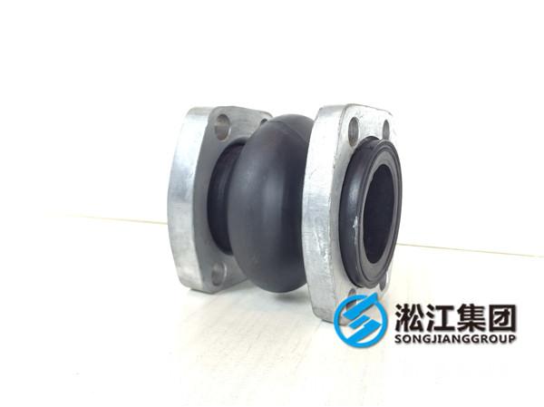 屏蔽式热水循环泵DN300橡胶避震喉,品种齐全