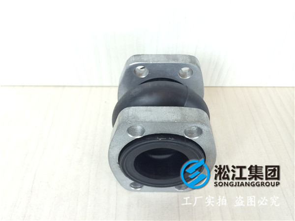 三元乙丙DN900橡胶避震喉,快速报价