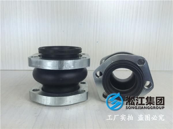淮安市洪泽县DN1800橡胶避震喉,研发各种产品设备