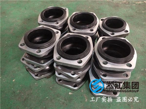增压泵DN125橡胶避震喉,建立优质品*