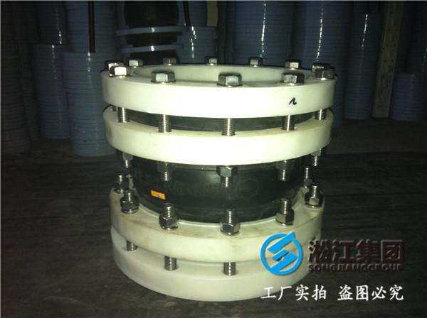 消防泵DN32橡胶避震喉,完全稳定