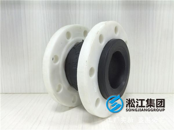 贵港市平南县DN250橡胶避震喉,满意的产品和服务