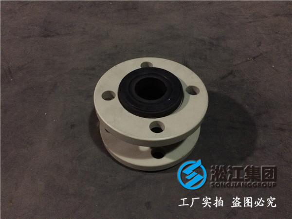 采暖电锅炉DN800橡胶避震喉,欢迎点击咨询业务