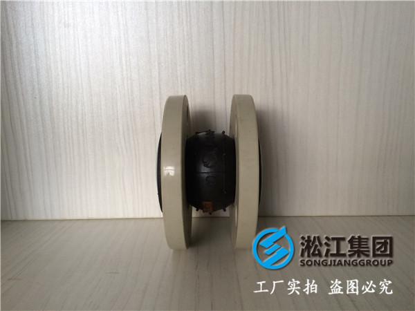 日标法兰DN65橡胶避震喉,放心安全使用