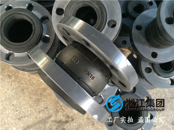 耐低温DN450橡胶接头,价格合理