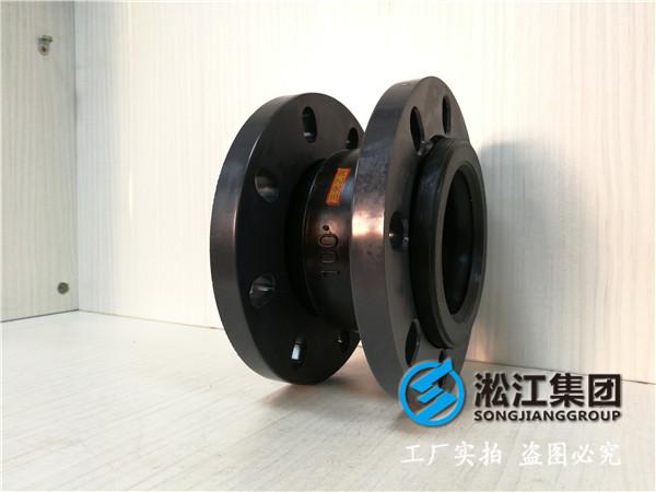 脱硫脱硝一体化设备DN2000橡胶接头,产品设计内壁光滑