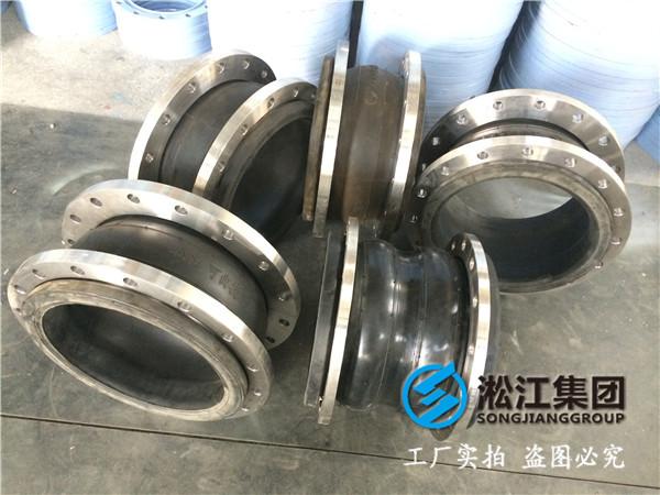 进口水处理设备DN500橡胶避震喉,适用于多种介质