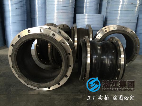 淞江集团DN400橡胶避震喉,追求高质量