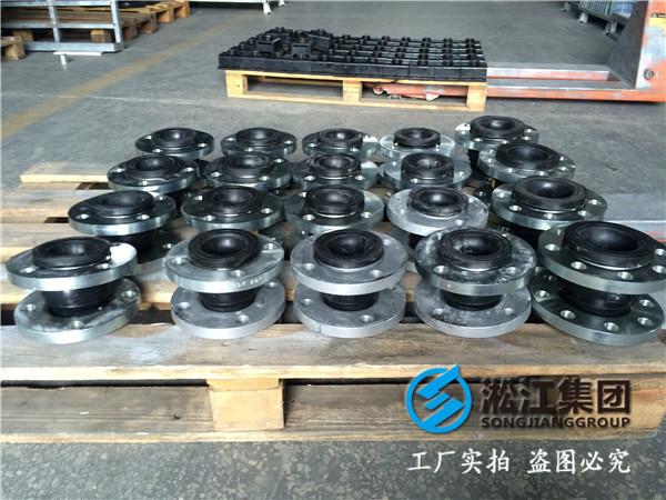 16公斤DN2000橡胶避震喉,行业*跑者
