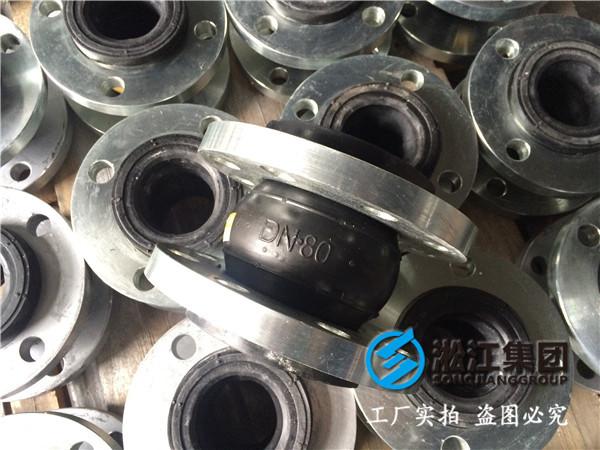 采暖燃气锅炉DN200橡胶避震喉,专业销售