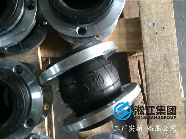 上海淞江DN125橡胶避震喉,厂家直销品种齐全