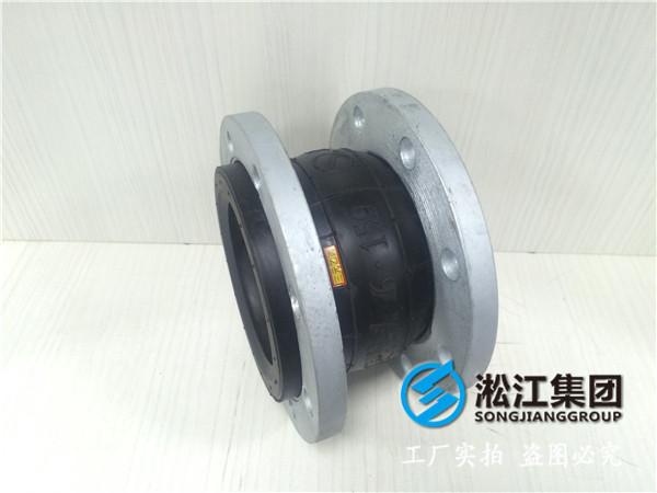 无压给水设备DN800橡胶避震喉,产品质量有保证