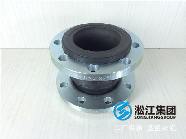热水增压泵DN50橡胶避震喉,用的称心如意