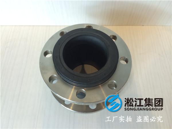 小型水处理系统DN450橡胶避震喉,型号任你选择
