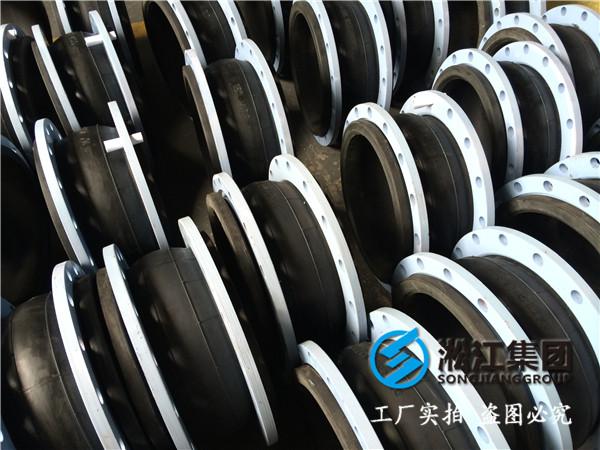 锅炉启动循环泵DN80橡胶避震喉,10000㎡工厂直销