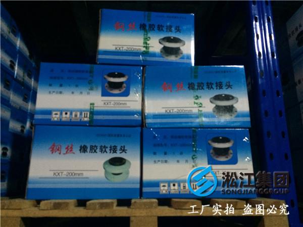 电厂循环水系统DN2800橡胶避震喉,相互信任