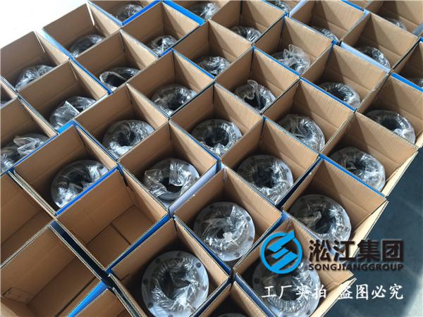 无负压变频给水设备DN350橡胶避震喉,质优价廉
