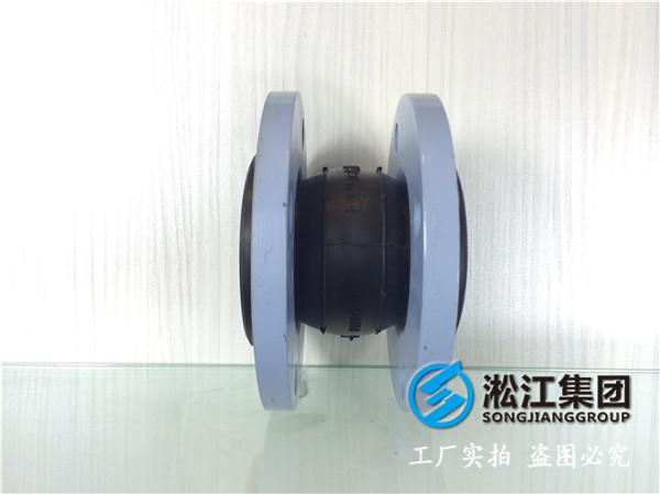 造纸厂用锅炉DN50橡胶避震喉,选购一次受用一生