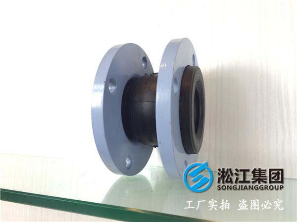 中水处理设施DN25橡胶避震喉,*内外客户*致欢迎