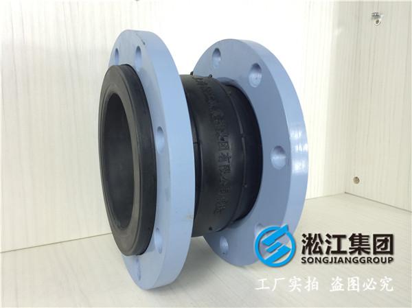 造纸厂用锅炉DN50橡胶避震喉,选购*次受用*生