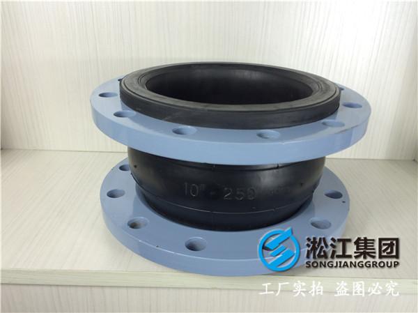 邯郸市广平县DN250橡胶避震喉,免费咨询更多详情