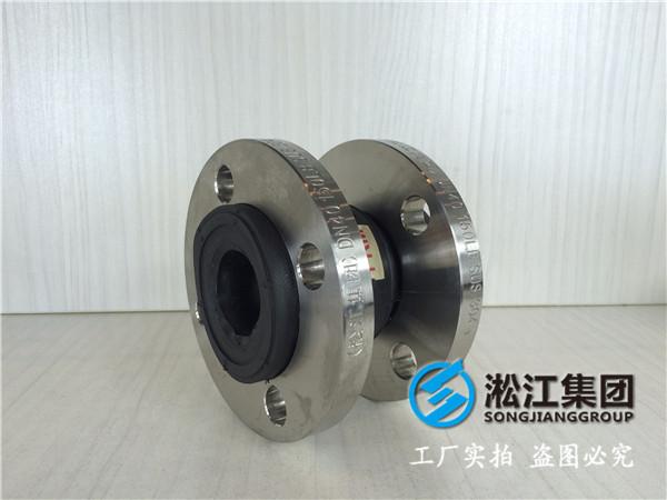 陕西省榆林市DN32橡胶避震喉,设计合理