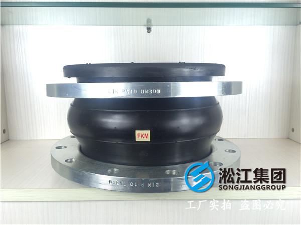 果洛州玛沁县DN450橡胶避震喉,能承受较高压力