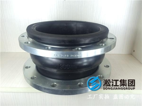 不锈钢304法兰DN250橡胶避震喉,精准项目情报