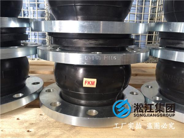 变频恒压供水控制器DN350橡胶避震喉,重点项目供应商