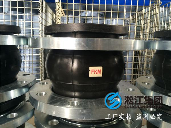 柴油机循环泵DN250橡胶避震喉,诚信在线
