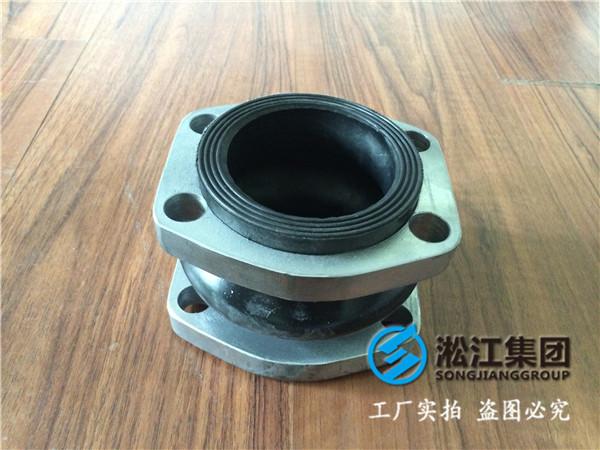 机床循环泵DN400橡胶避震喉,价格合理