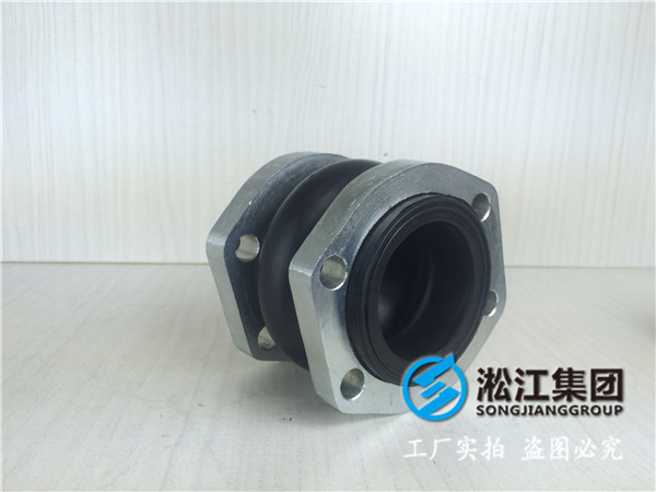 石英砂水处理DN50橡胶避震喉,以零缺陷为*目标
